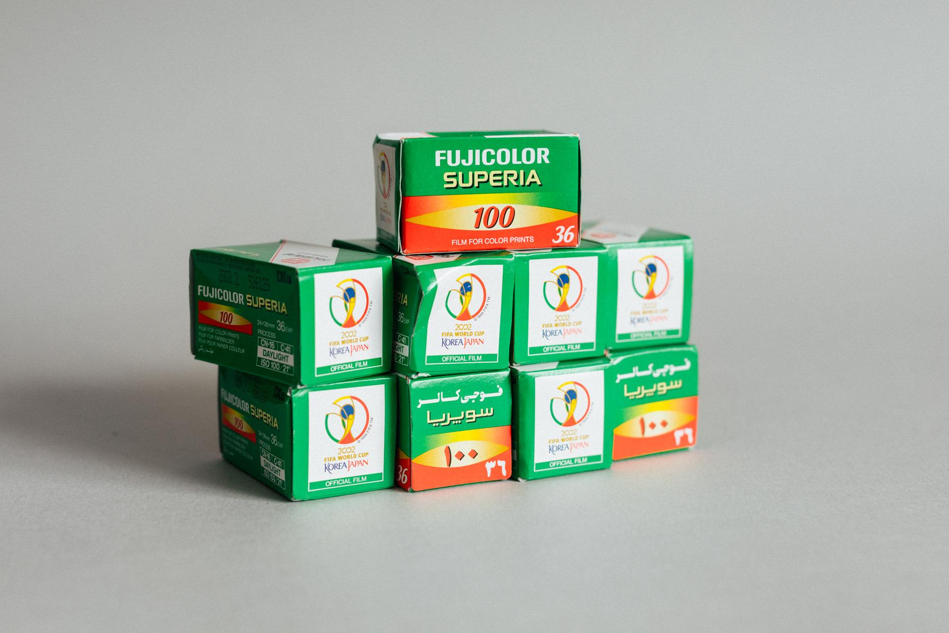 Fujifilm Superia 100 von 2002